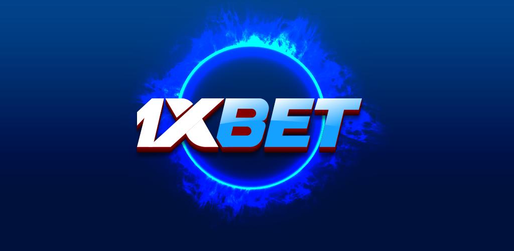 БК 1xBet: меньше ставка, больше возможностей
