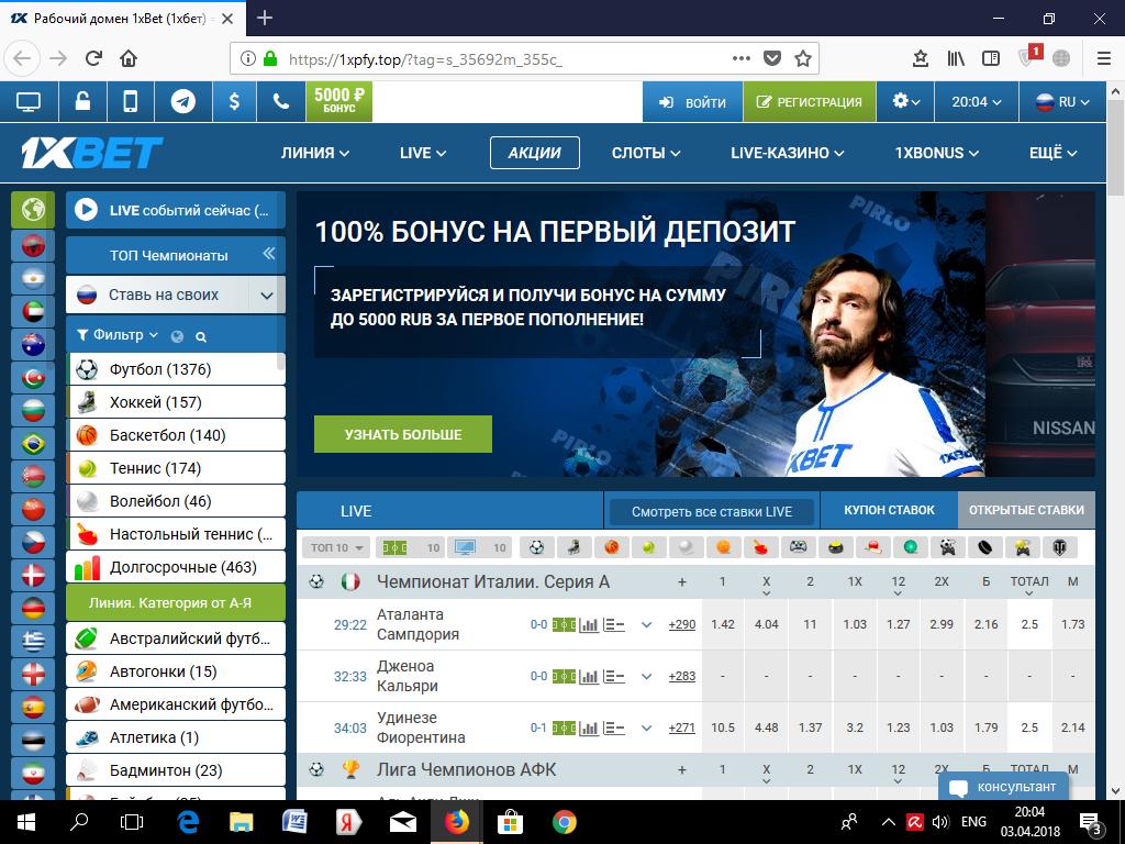Официальный сайт 1 хбет регистрация мобильная версия бетсити таблицы